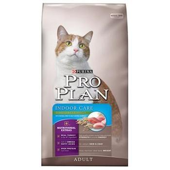 Save $5 off Purina Pro Plan Cat Food Printable Coupon - 2018