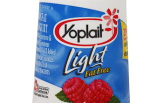 Save $0.50 off (5) Yoplait Yogurts Printable Coupon