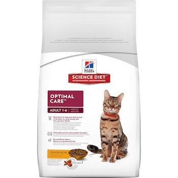 Science Diet Wet Cat Food Coupons