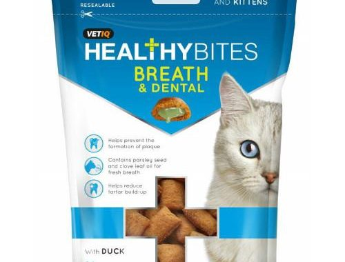 Save $3.00 off any (1) VetIQ with Printable Coupon