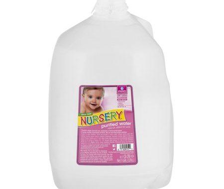 Save $0.70 off (2) Nursery Water Printable Coupon