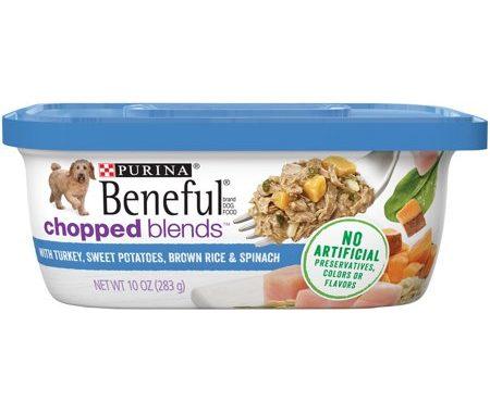 Save $2.00 off (1) Purina Beneful Wet Dog Food Coupon