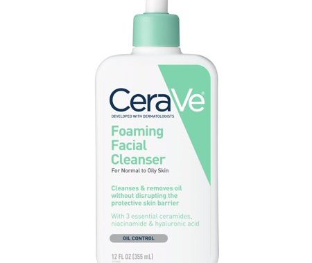 Save $2.00 off (1) CeraVe Facial Care Printable Coupon