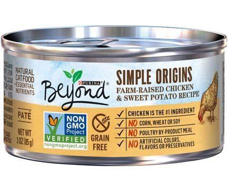 Save $2.00 off (1) Purina Beyond Wet Cat Food Printable Coupon