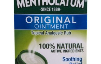 Save $1.00 off (1) Mentholatum Original Ointment Coupon