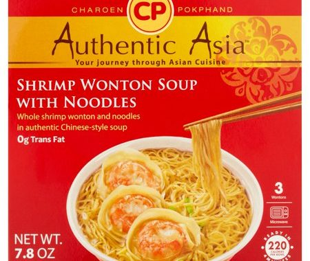 Save $1.00 off any (1) Authentic Asia Cuisine Coupon